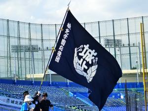 城北応援団 旗