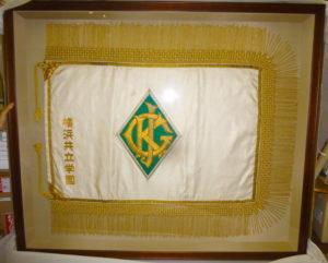 刺繍旗保存サービス