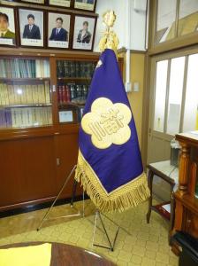 梅島校旗 校旗